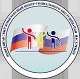 ППО БУ «Нефтеюганский комплексный центр социального обслуживания населения»